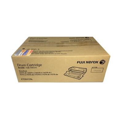 Fuji Xerox CT351174原廠感光鼓 適用:M375z/P375d/P375dw
