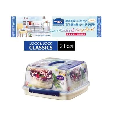 樂扣樂扣LOCK&LOCK多功能手提蛋糕保鮮盒HLS102