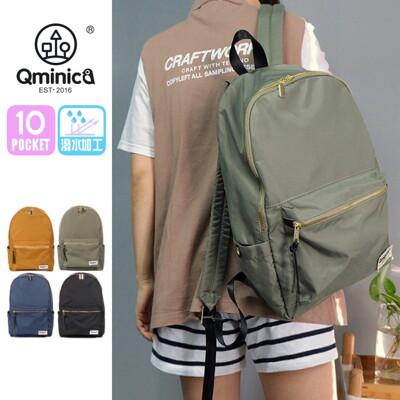 Qminica 10格收納輕量防水後背包 NO.QM012