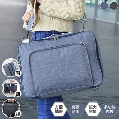 肩背手提大容量多功能拉桿旅行包(贈運動睡眠耳機頭戴)