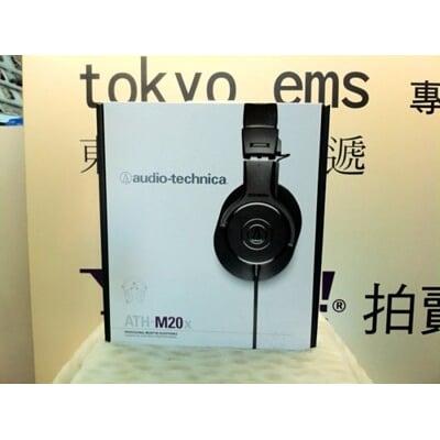 東京快遞耳機館  鐵三角 audio-technica ATH-M20X 專業型監聽耳機