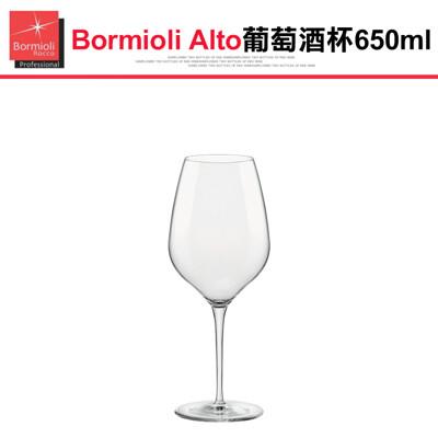 【Bormioli Alto 葡萄酒杯650ml】葡萄酒杯 紅酒杯 高腳杯 水晶杯 玻璃杯 無鉛水晶