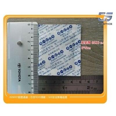 gs-z7高效能脫氧劑 食品保鮮劑 200 c.c 型 肉乾豆干月餅茶葉可適用