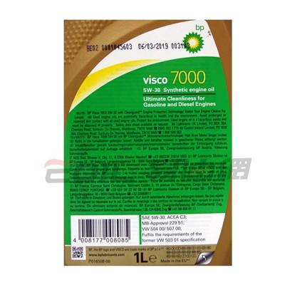 易油網bp 5w30 visco 7000 高效能合成機油 1l