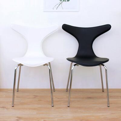 【愛家】高級皮革椅面(金屬鍍鉻鋼管腳)鯊魚頭餐椅/工作椅/洽談椅/會客椅(二色可選)