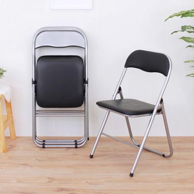 【愛家】室內外橋牌折疊椅/會議椅/工作椅/休閒椅/野餐椅/露營椅/摺疊椅(黑色)