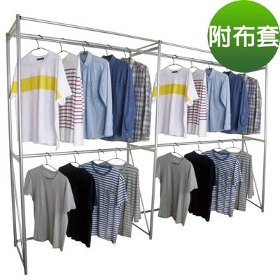 【愛家】超大型200公分寬-鋼管(雙桿雙座)吊衣架/吊衣櫥(附布套7色可選)