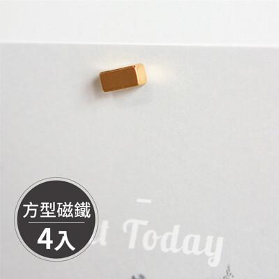 洞洞板專用配件-方形強力磁鐵/牆面裝飾/牆面收納/韓國製/4入組/3色/G0035-A