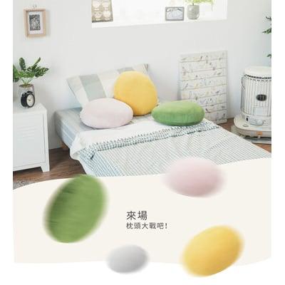 繽紛彈力QQ抱枕/午安枕/腰枕/枕/靠枕/6色/M0073