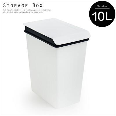 極簡10L上掀蓋收納筒/垃圾桶/回收筒/桶子/收納箱/R0127