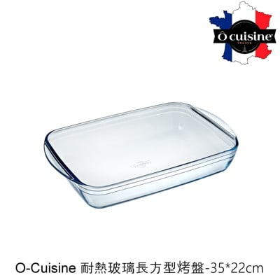 【法國O cuisine】歐酷新烘焙-百年工藝耐熱玻璃長方型烤盤35*22CM