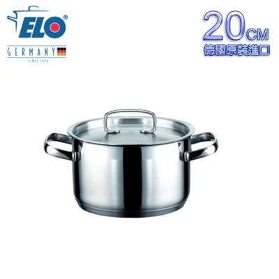 【德國ELO】GAMMA不鏽鋼雙耳湯鍋(20CM)