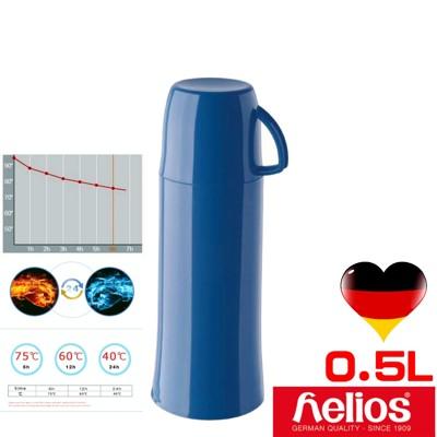 【德國helios 海利歐斯】HES-Elogance保溫瓶典雅藍(500CC)