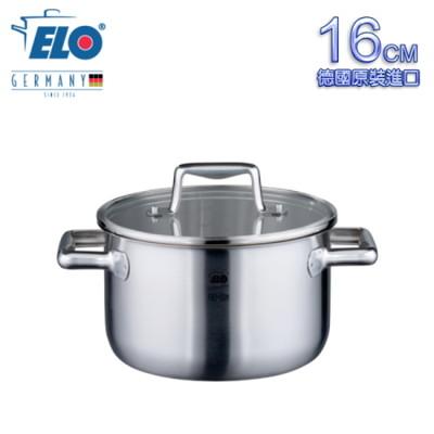 【德國ELO】Multilayer 不鏽鋼雙耳湯鍋(16CM)