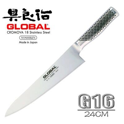 《YOSHIKIN 具良治》 日本GLOBAL專業主廚刀22CM(G-16)