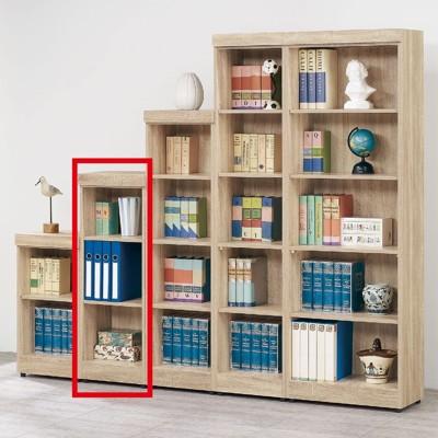 39cm三格櫃-c762-7北歐工業 置物櫃 玻璃實木 書房書櫃書架 櫥櫃 層架收納整理 【金滿屋】