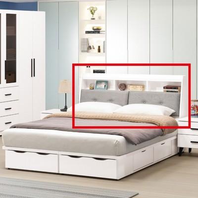 151.5cm床頭-a148-2床頭片 床頭櫃 單人床片 貓抓皮 亞麻布 貓抓布 【金滿屋】