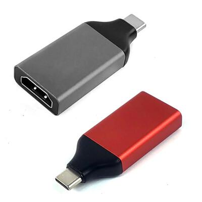 4K視訊轉接頭 TYPE C TO HDMI 視訊轉換器 適用 手機 筆電 Switch 高清轉接頭