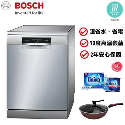 90天試洗+送炒鍋【BOSCH 博世】13人份 (220V)獨立式沸石洗碗機 SMS88TI01W