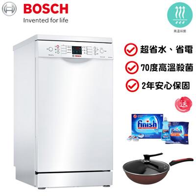 90天試洗+送炒鍋【BOSCH 博世】10人份 獨立式洗碗機 SPS46MW00X