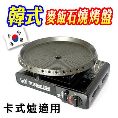 韓式麥飯石燒烤盤(圓形/長方形) 鐵板燒韓式烤肉盤