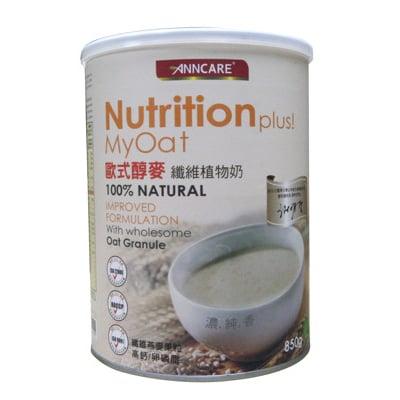 (原綠色小鎮)-歐式醇麥植物奶850g-2罐一組