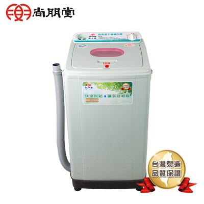 【尚朋堂】不鏽鋼內槽高速脫水機SPT-3100S