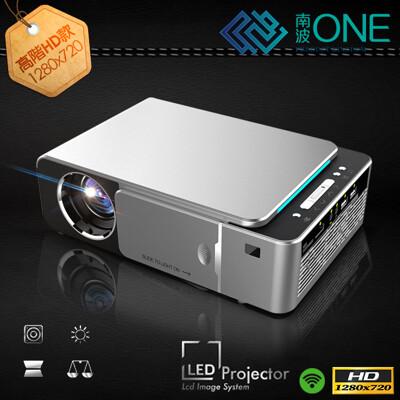 [南波One] HD720P 高階款 微型投影機 支援1080P 遙控式 智能投影機 投影儀