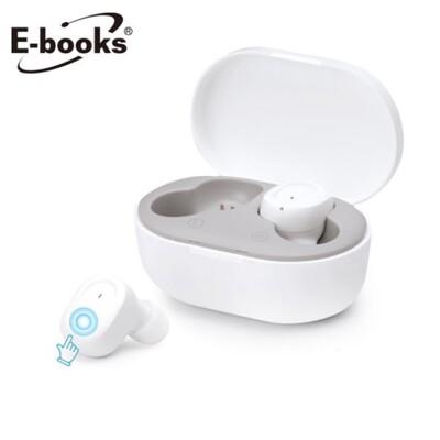 【南紡購物中心】E-books   真無線防水觸控藍牙5.0耳機