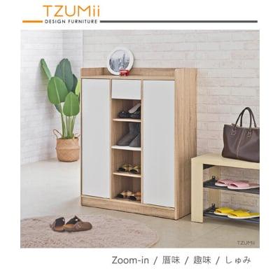 【TZUMii】收納職人雙門一抽鞋櫃