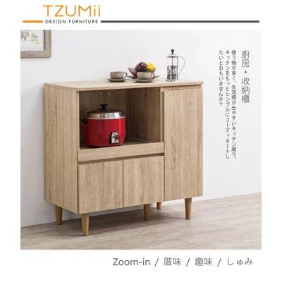 【TZUMii】日式多功能散熱三門廚房櫃(附插座)