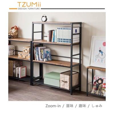 【TZUMii】馬汀四層櫃