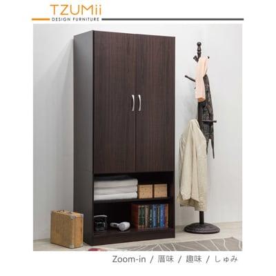 【TZUMii】雅緻二門二格衣櫥-雙色可選