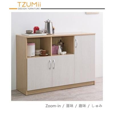 【TZUMii】日式三門二格收納廚房櫃