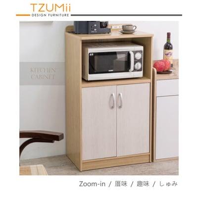【TZUMii】日式小清新雙門收納廚房櫃