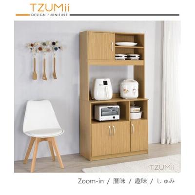 【TZUMii】蓋亞高廚房櫃-原木色