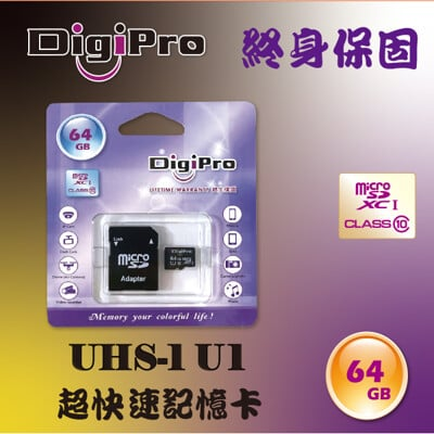 Micro SDXC 記憶卡 UHS-I U1/C10 64GB SD卡