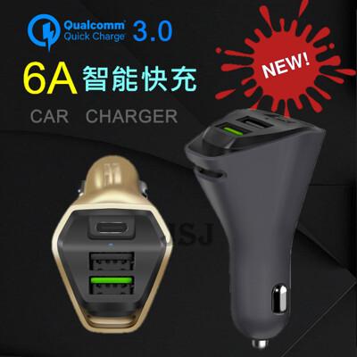 【JSJ】QC3.0車充 雙USB車充 液晶顯示 電瓶電壓 TYPEC車用充電器 快速充電 車載充電