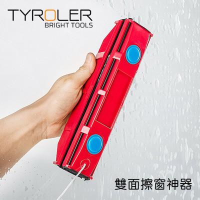 TYROLER D2 雙面擦窗神器(適用於 8-18mm 厚度的玻璃)