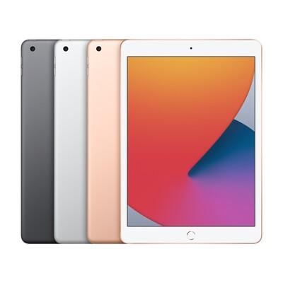 【免卡分期】蘋果平板Apple 2020 iPad 8代 Wi-Fi 32G 10.2吋 平板電腦