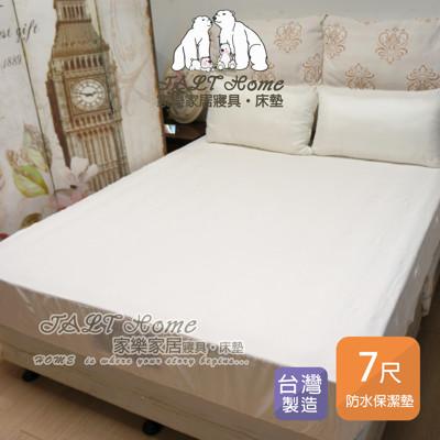 3M防水透氣床包式保潔墊-6*7尺(特大雙人)