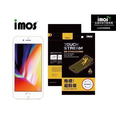 子奇 IMOS iPhone 7 8 7 PLUS 8 PLUS SE2 正面 霧面 電競螢幕保護貼
