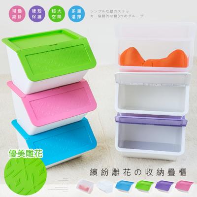 [免運] 6入組掀蓋式收納整理箱【WPP-007】收納箱 置物箱 整理箱 收納盒 置物盒 玩具收納箱