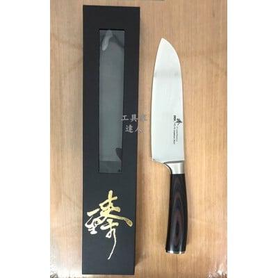 「工具家達人」 臻 三德刀 日本進口大馬士革鋼VG-10 菜刀 主廚刀 料理刀