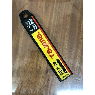 「工具家達人」 日本田島Tajima 美工刀片 替刃 十入一盒 LB50RBDH 極銳利款 美工刀