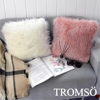 TROMSO奢華美夢華麗毛毛抱枕/歐式毛絨粉紅長毛燈芯絨沙發客廳辦公室旅店絨布靠枕民宿