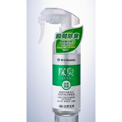 台塑-除臭噴霧(2款任選)