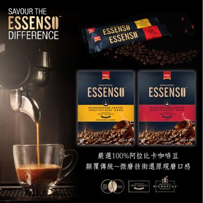 ESSENSO阿拉比卡微磨即溶咖啡2合1(無糖)/3合1