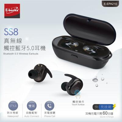E-books SS8 真無線觸控藍牙5.0耳機