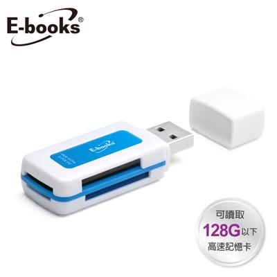 E-books T31 隨身型40合1四槽讀卡機